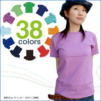 T shirt men's short sleeve print short sleeve T shirt plain T shirts mens T shirt OK 38 color 10P13oct13_b