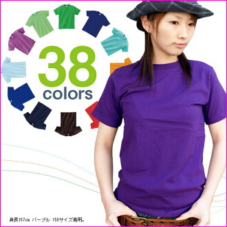 T shirts women's short sleeve solid ★ OK ♪ 38 color basic solid color short sleeve t-shirt sizes 140-160 standard color kids 10P13oct13_b