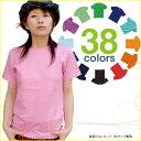 ★ネコポスOK♪バーゲン 38色ベーシック無地半袖Tシャツ/140?160サイズ/挿し色/レディース/キッズ