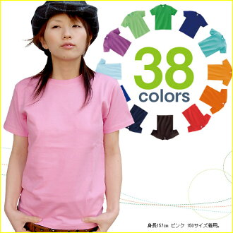 ★ ♪ 38 color basic solid color short sleeve T shirt / 140-160 size / color insert / ladies / kids 10P13oct13_b