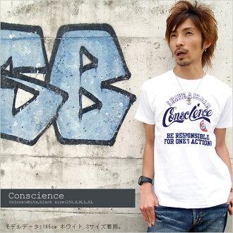 T shirt short sleeve Consience ♪ mi-215. ne-sorted limited message T shirt 150 S M L XL 05P11Apr15