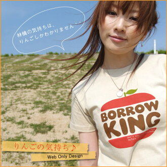 T shirt short sleeve Apple feeling ♪ ★ T shirt print mens Womens mi-215. ne-g. limited message T shirt 10P13oct13_b