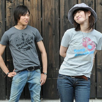 T shirt short sleeve Deep Breathing! Net Limited Edition T shirt XS S M L XL 10P10Nov13
