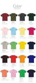 38色から選べる♪【44%OFF】1年使えるカラフルTシャツ!★おかげさまで40,000枚完売★ジャケットのインナー、トレーナーの重ね着用にも最適!【38色×7サイズ→266パターンから選べる♪Tシャツ】Vol.2【お買い物駅伝0908セール】【お買い物駅伝0908】