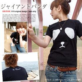 ジャイアントパンダ/mi-215.ネット限定オリジナルメッセージTシャツ