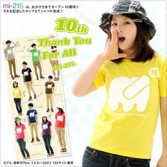 T shirt short sleeve print mi-10th OK limited edition T shirt message T shirt XS S M L XL size 10P13oct13_b