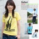 Tシャツ 半袖 プリント Safari ネコポス OK 【HN /SS】 ネット限定 Tシャツ XS S M L XLサイズ 20P