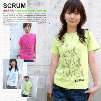 SCRUM t-shirt ♪ mi-215. ne-sorted limited message T shirt XS S M L XL 10P30Nov13