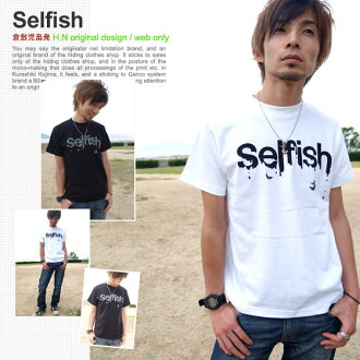 T shirt short sleeve Selfish ♪ mi-215. ne-sorted limited message T shirt 150 S M L XL 10P30Nov13
