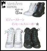 【送料無料】VentiAnni(ヴェンティアンニ)インヒール、ビジューストーンスニーカ 厚底 スニーカー サイドジッパー ・靴 レディース カジュアル  レースアップ 【あす楽対応】