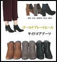 【送料無料】ブーツ サイドゴアショートブーツ スエード ベー...