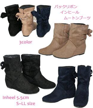 バックリボン インヒール ムートンブーツ ショートブーツ 暖かい スエード 美脚効果レディース 婦人 靴 大きいサイズ 黒 オーク ネービー 履きやすい【あす楽対応】