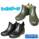 雨靴・長靴・レインシューズ・レインブーツ・ラバーブーツ・  ...