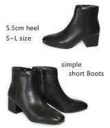 【送料無料】ショートブーツシンプルデザインローヒール太ヒール安定感履きやすいファスナー付きスタイルアップ婦人レディース靴【あす楽対応】