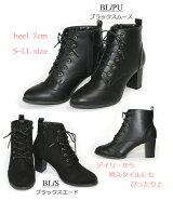 レースアップショートブーツ袴ブーツ太ヒール卒業式大きいサイズレディース婦人靴歩きやすい【あす楽対応】