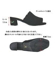 デニム刺繍デザイン、ミュールサンダル【あす楽対応】