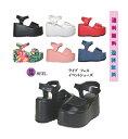 ミィーミ(靴のmi-m)で買える「【送料無料】大人気!目線がアップ ライブサンダル フェス イベントシューズ 背の低い方でも視界好!!厚底サンダル コンサートシューズ(10cm)オフィス カウンター仕事 ビジネス  美脚ライブサンダル イベント衣装靴」の画像です。価格は3,990円になります。