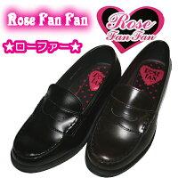 ★ROSEFANFAN★ローファー【あす楽対応】