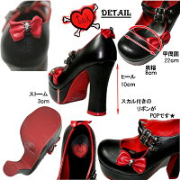 TUKWOMEN'SPlatforms(SkullBow)#A7097L【あす楽対応】