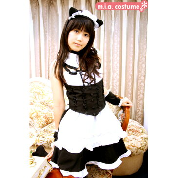 1106E★【送料無料・即納】 エンドレスメイド サイズ:S/L Emilyの高級メイド服が激安!