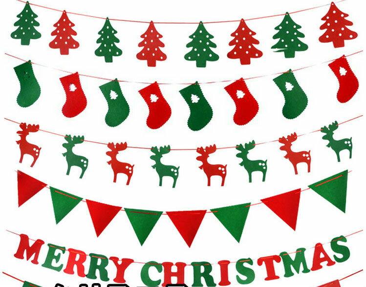 クリスマスフェルトガーランドクリスマスカラーのガーランド結婚式・婚礼飾り 二次会ペーパーディスプレイトナカイ・モミの木・靴下ガーランド ディスプレイインテリア安い簡単模様替えカラフル 北欧キッズルーム子供部屋