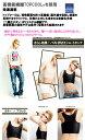 DM便に限り送料無料特殊繊維TOPCOOL採用おなべシャツウエットスーツ素材サイドホックハーフトップ...