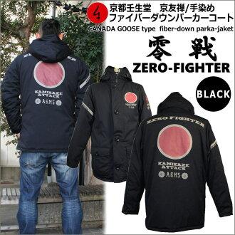 ��������ͧ��/�����ե����С�������ѡ����������ȡ������-ZEROFIGHTER-�ʥ֥�å��ˡڿ���Ʋ/����/����/���ꥸ�ʥ�/����̵��/���ܡۡ�