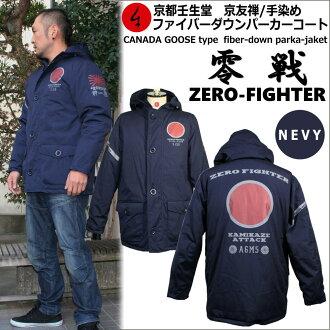 ��������ͧ��/�����ե����С�������ѡ����������ȡ������-ZEROFIGHTER-�ʥͥ��ӡ��ˡڵ���/����Ʋ/����/����/���ꥸ�ʥ�//���ܡۡ�
