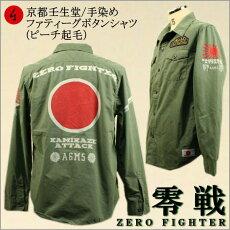 �ե��ƥ�������������ġ�����-ZEROFIGHTER-�סʥ��ᥫ��/�ߥ�/�ԡ������ӡˡڵ��ԡۡڿ���Ʋ�ۡ������ۡڼ����ۡڥ��ꥸ�ʥ�ۡ�����̵���ۡ����ܡۡ�RCP�ۡڳڥ���_������