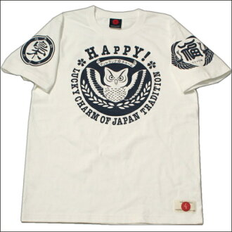 Kyosho hardship Yuzen and Japanese pattern t-shirt 'of' the OWL and OWL / fukurai, fs3gm
