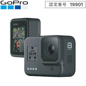 [ GoPro ] ゴープロ HERO8 Black CHDHX-801-FW ウェアラブルカメラ ゴープロ 国内正規品 [mic-point]