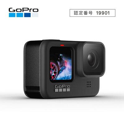 〔在庫あり〕 GoPro ゴープロ HERO9 Black CHDHX-901-FW ウェアラブルカメラ (国内正規品) 画像1