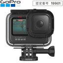 [ GoPro ] ゴープロ ダイブハウジング( HERO9 Black )ADDIV-001 日本正規品