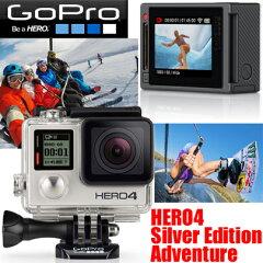 【GoPro(ゴープロ)】 HERO4 シルバーエディション アドベンチャー【アクションカメラ】【日本正規品】【予約受付中!】【10P20Oct14】