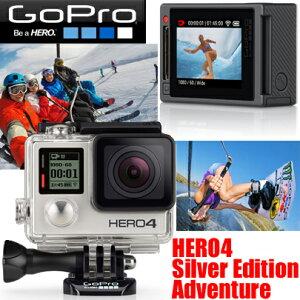 【GoPro(ゴープロ)】 HERO4 シルバーエディション アドベンチャー【アクションカメラ】【日...