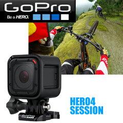 【あす楽対応】【GoPro(ゴープロ)】 HERO4 SESSION セッション【アクションカ…