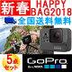 【GoPro】新春HAPPYBAG2018[5点セット]【送料無料】