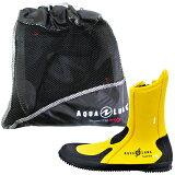 AQUALUNG(水中呼吸器)ERGO Boots erugo 靴子 (黃色)【yo-ko0914】[AQUALUNG(アクアラング) ERGO Boots エルゴ ブーツ (イエロー) 【yo-ko0914】]