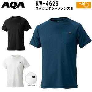 [ AQA ] エーキューエー ラッシュTシャツメンズ III KW-4629 ラッシュガード 半袖 男性 KW4629