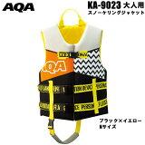 [ AQA ] エーキューエー KA-9023 スノーケリングジャケット KA9023 (大人向け) シュノーケリング用