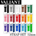 VALIANT ヴァリアント WATCH ウォッチ Strap Set...
