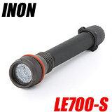 【あす楽対応】INON(イノン) LE700-S Type2 ダイビング用LEDライト【02P13Jul19】