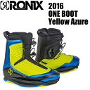 RONIX ロニックス 2016年モデル ONE Boots Yellow/Azure ワンブーツ 初回限定カラー(イエロー/アズール) 【送料無料】 その1