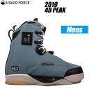 【Liquid Force リキッドフォース】2019年モデル 4D PEAK 4Dピーク ウェイクボード用ブーツ【送料無料】 その1