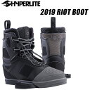【HYPERLITE ハイパーライト】2019年モデル RIOT Boots ライオットブーツ【送料無料】 その1