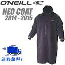 O'NEILL オニール AO-4410 2014-2015年モデル NEO COAT ネオコート (ブラック/ブラック) 【04P15Feb18】