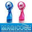 BBC(ビービーシー) クイッククール MAGICOOL MU-4644 クイック冷却ファン【05P19Jan17】