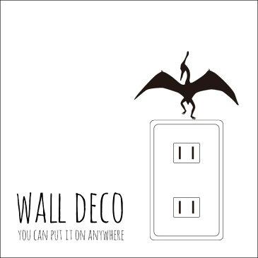 ウォールステッカー WALL DECO 恐竜 プテラノドン 大型 翼竜 スイッチ コンセント 小さい 人気 かわいい 面白い シルエット シール DIY デコレーション 転写 インテリア 剥がせる リフォーム アレンジ プレゼント 飾り付け インテリア 子供部屋 壁紙シール MIC