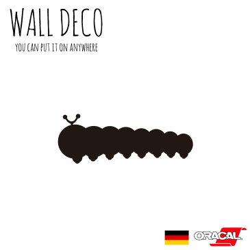 ウォールステッカー WALL DECO イモムシ ワーム 成虫 worm キッズ 毛虫 スイッチ コンセント 小さい 人気 かわいい 面白い シルエット シール DIY デコレーション 転写 インテリア 剥がせる リフォーム アレンジ プレゼント 飾り付け インテリア 子供部屋 壁紙シール MIC