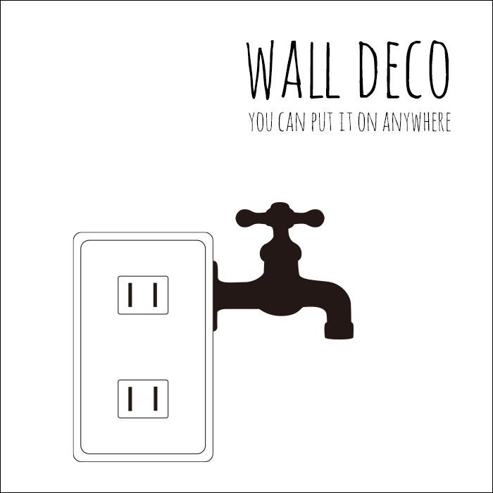 【WALL DECO】シリーズで気軽にデコレーション♪